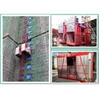 Quality Industrial Building Hoist Man Material Hoisting Equipment With Operator Platform for sale