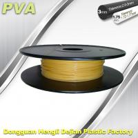 Buy cheap 1.75 / 3.0 mm PVA Dissolvable 3D Filament Materials For 3D Printer Water Soluble Filament product