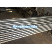 Buy cheap Welded Precision Steel Tube High Precision E275 E355 Fluid / Gas Transport Decoration product