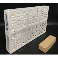 Buy cheap High PAR Output LED Grow Light Full Spectrum Grow Lamp Horticulture For indoor from wholesalers