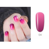 Buy cheap Wholesale OEM Design LED Light 30s 60s Long Lasting Soak Off Color Changing Gel Polish from wholesalers