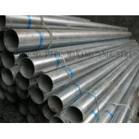 Buy cheap Cold Drawing E355 Galvanized Steel Tube product