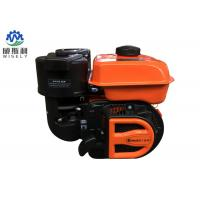 Buy cheap Four Stroke Mini Gas Engine , 6.5HP 2 Cylinder Small Petrol Engine Little Vibration product