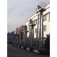 Buy cheap 6m Aluminum Self Propelled Vertical Mast Lift Hydraulic Ladder For With 480KG Capacity product