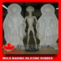 Buy cheap RTV-2 for plaster statues molds product