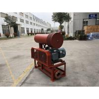 Buy cheap Industrial Roots Rotary Lobe Blower BK7018 With Stable And Reliable Performance from wholesalers