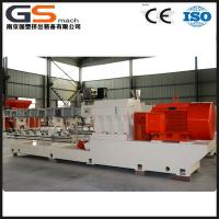 Buy cheap Twin Screw Extruder for TPR compounds product