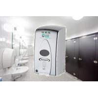 Buy cheap Adjustable Touchless Hand Sanitizer Dispenser With 500 Ml Disposable Bottle product