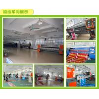Golden Mouth Advertising Co.,(SZ/HK) Ltd.