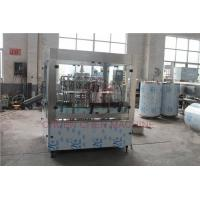 Buy cheap Single Juice Bottle Filling Capping And Labeling Machine Piston Type product