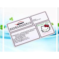 Buy cheap PVC Name Card product