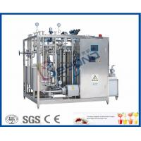 Buy cheap SUS304 Plate Milk Processing Equipment , PID Control Milk Pasteuriser Machine product