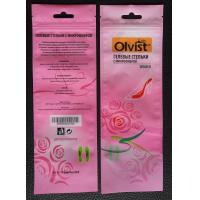 Quality Women's insole / gift plastic packaging printing Foil Ziplock Bags W8 x L15cm for sale
