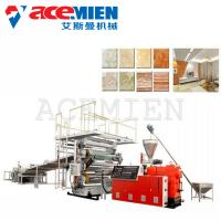 Buy cheap Low Noise PVC Imitated Artificial Marble Making Machine 250 Kw With T Type Mould product