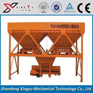 Quality PLD800 concrete batching plant for sale