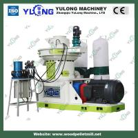 Buy cheap Biomass wood sawdust/rice husk pellet machine product