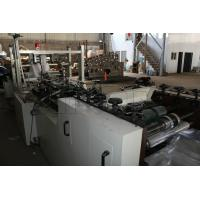 Buy cheap Professional Cast Film Extrusion Machine 320mm -900mm Roll Width product