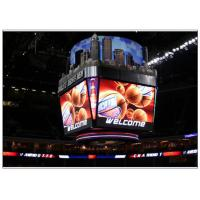 Buy cheap Cube Basketball Court / Sport Stadium LED Display 1R1G1B P6 Full Color product