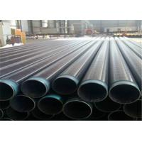 Buy cheap Spiral Welded Steel Plastic Composite Pipe Epoxy Resin Powder Coated GB T 2914 product