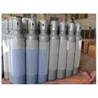Quality 25L - 52L Seamless Steel Compresses Gas Cylinder For High Purity Gas ISO9809-1 for sale