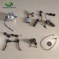 Buy cheap Electric bike conversion kit with Single sensor,8 magnets, Right side PASfor e from wholesalers