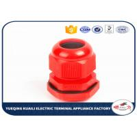 Buy cheap Waterproof Rohs Plastic Cable Glands Plastic PA66 Nylon Cable Gland product