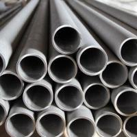 Buy cheap Stainless Steel Seamless Pipes with Industry Products, Various Sizes are Available product
