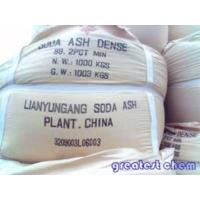 Buy cheap Soda Ash Manufacture product