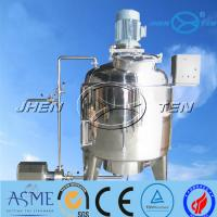 Buy cheap stainless steel mixing tank emulsification tanks for dairy food yogurt cheese ss316 2000L 10000L product