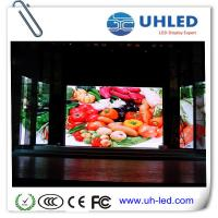 Buy cheap Slim Rental P4 SMD Indoor LED Screen , IP30 1R1G1B Die - Cast Display product