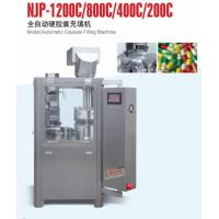 Buy cheap NJP Small High Quality Full Automatic Capsule Filling Machines from wholesalers