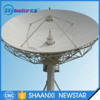 China 11.0m earth station receiving and transmitting together satellite communication antenna on sale
