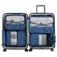 Buy cheap Large Capacity Bra And Underwear Travel Bag Packing Cubes 8pcs Organizers Set product
