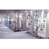 Buy cheap Durable Hydrogen Generation Plant By Water Electrolysis With H2 Capacity 125Nm3 / H product