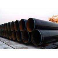 Buy cheap Polyethylene Coating Steel Plastic Composite Pipe ISO / CE Certificate product