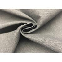 Buy cheap 100%P Double Layer Cationic Two-tone Waterproof Fabric Durable For Skiing Wear from wholesalers