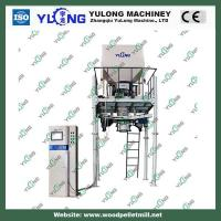 Buy cheap Vertical Animal Feed Pellet Packing Machine With Auto Filling System product