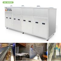 Buy cheap Curtain Ultrasonic Blind Cleaning Machine Dual Tank 2000-3000MM 40khz Rinsing Heat Cleaning product