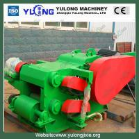 Buy cheap Wood Sawdust Machine Wood Sawdust Grinding Machine With CE & ISO Certificate​ product