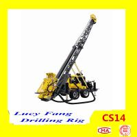 Quality Atlas Copco CS14 Trailer Mounted Geotechnical & Exploration Drilling Rig for Minerals for sale