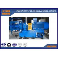 Buy cheap Industrial Single Stage Centrifugal Blowers smoke desulfurizing compressor product