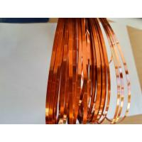 Buy cheap Super Thin flat / Square Enameled Ultra Fine Copper Wire For High Frequency Transformers product