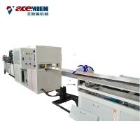 Buy cheap Plastic Extruder PVC Ceiling Panel Making Machine For Kitchen Bedroom Hotel product
