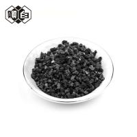 Buy cheap Granular Coal Activated Carbon Ash Content 5 - 18% 600 - 900 °C Iodine 950-1150 Mg/G product
