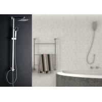 Buy cheap Modern Brass Casting Custom Shower Systems ROVATE For Family And Hotel product