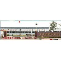 Dongguang County Bai tong Plastic Products Co.,Ltd.