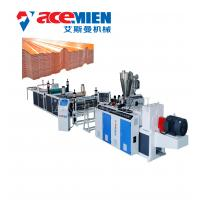 Buy cheap Plastic Tile Corrugated Roof Sheet Making Machine 200 Kw Customized Power product
