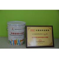 Buy cheap 15mins Fire Rated  Fire Protection Paint For Wood  Timber Outside Customized product