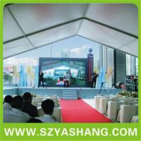 Buy cheap Commercial tent product