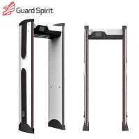 Quality Forward / Reverse Counter Security Metal Detectors with 18 zones for Commercial building for sale